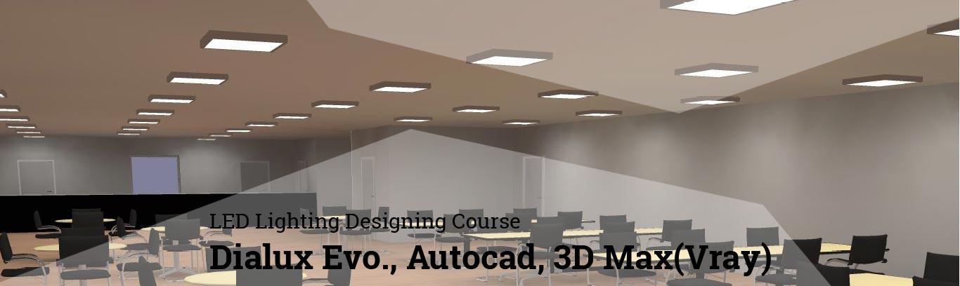 Professional Autocad Training Institute in South Delhi